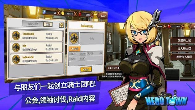勇士村Online图3