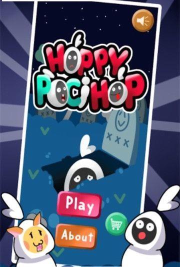 Hoppy Poci Hop图1