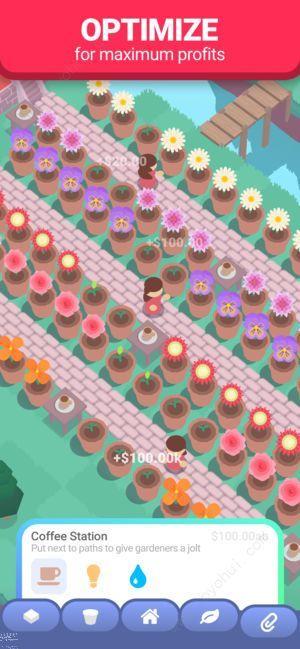 萌芽闲置花园图1