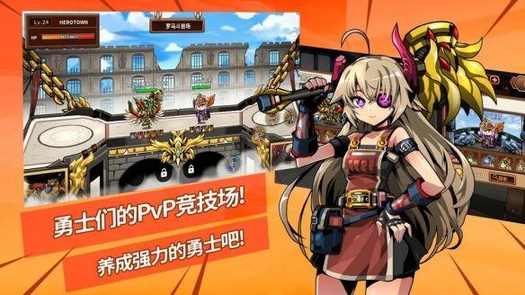 勇士村Online图1