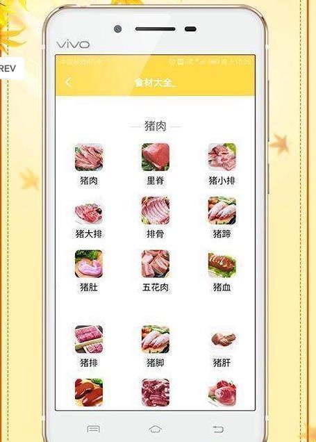 千道美食图3