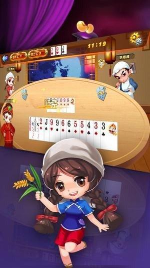 顺8国际棋牌图3