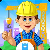 建设者  v1.35