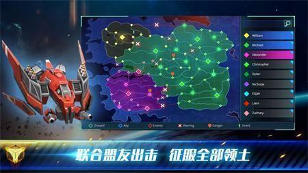 殖民冲突未来战争图3