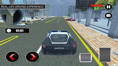 使命警察探索城市犯罪图2
