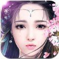 醉仙瑶  v1.0