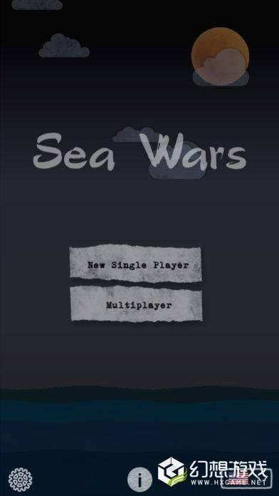 海战Online图1
