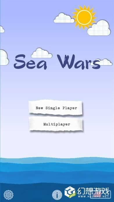 海战Online图4