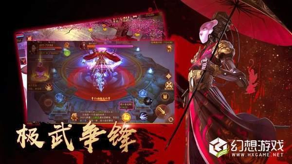 龙吟剑侠图1