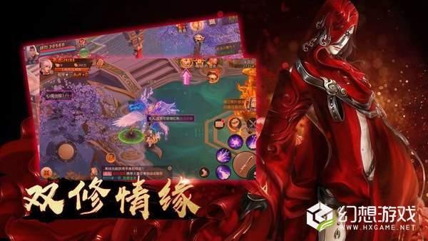 龙吟剑侠图3
