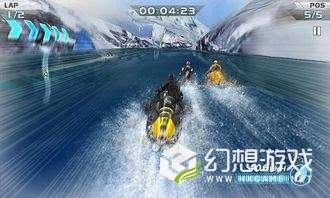 Powerboat Racing 3D图2
