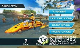 Powerboat Racing 3D图1