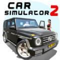 汽车模拟器2  v1.6