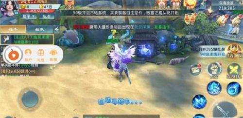 血龙战神图2