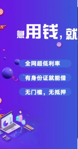 华侨宝图1