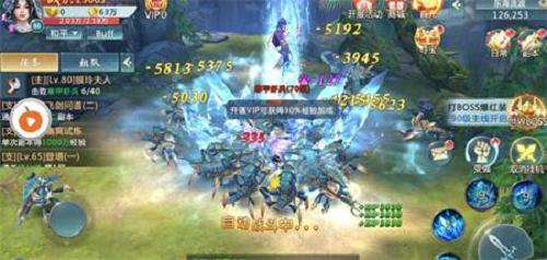 血龙战神图3