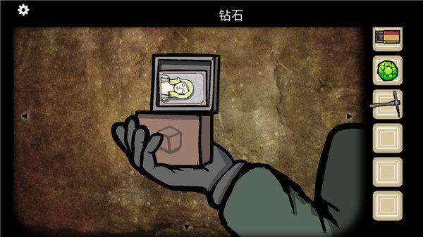 逃离方块洞穴图1