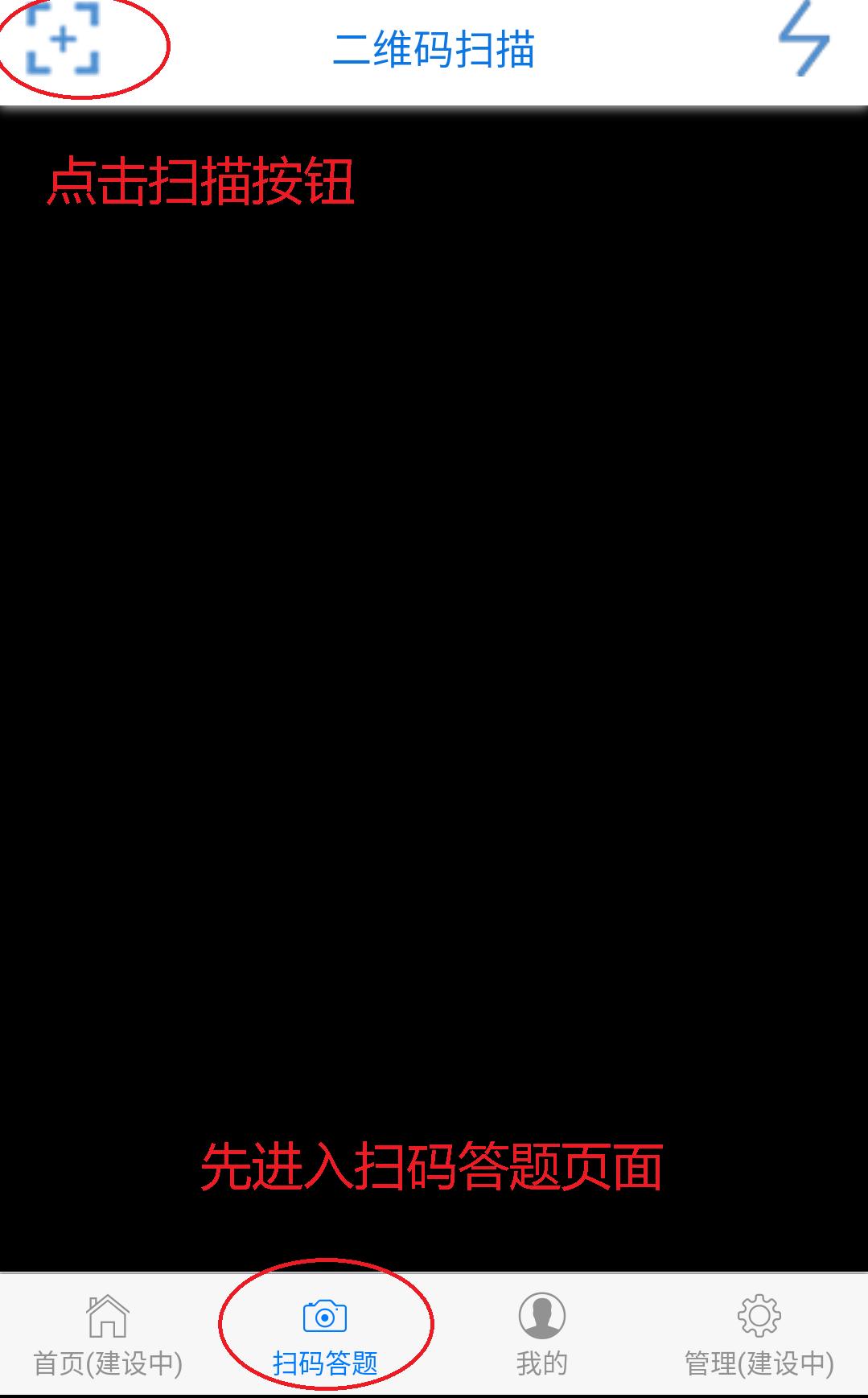 百大学堂图2