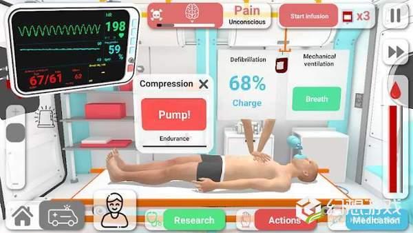 复生真实的医疗模拟器图4