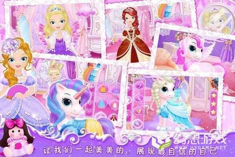 莉比小公主时尚沙龙图3