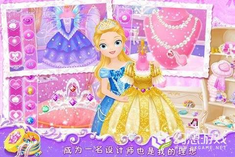 莉比小公主时尚沙龙图1
