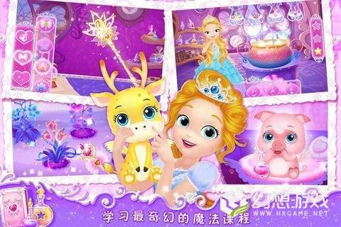 莉比小公主时尚沙龙图4