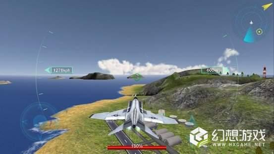 Sky War Aircraft图2