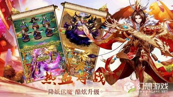 幻想之星战斗竞技场图4