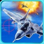 Sky War Aircraft