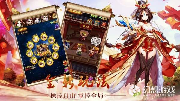 幻想之星战斗竞技场图3