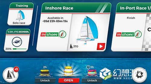 近海虚拟赛艇图2