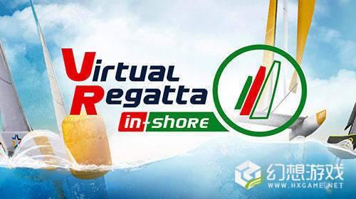 近海虚拟赛艇图1