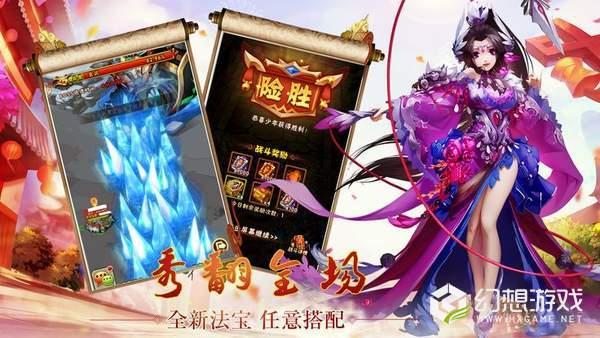 幻想之星战斗竞技场图1