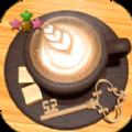 逃脱游戏充满咖啡香气的房间  v1.0.1