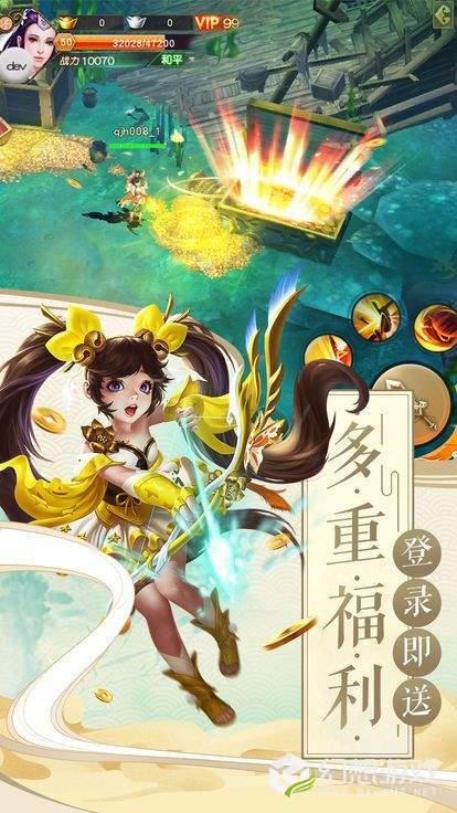 涉江湖图4