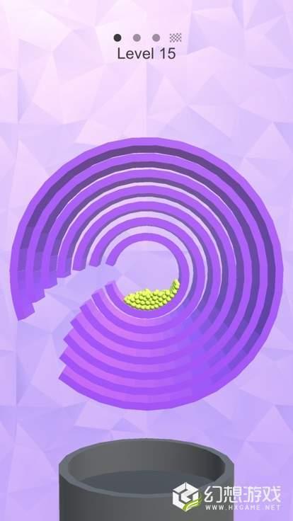 Balls Rotate图2