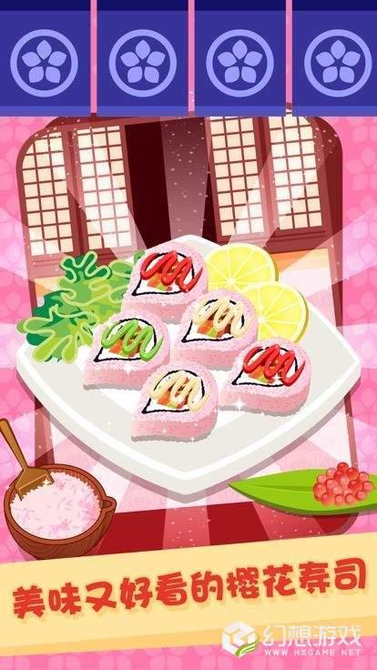 模拟经营寿司店图3