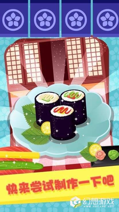 模拟经营寿司店图4