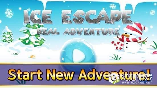 冰块逃脱真实冒险图2