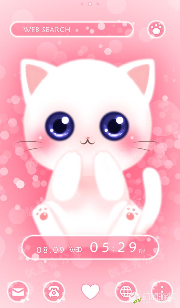 爱心小猫图4