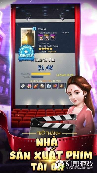 360mobi Cinema图4