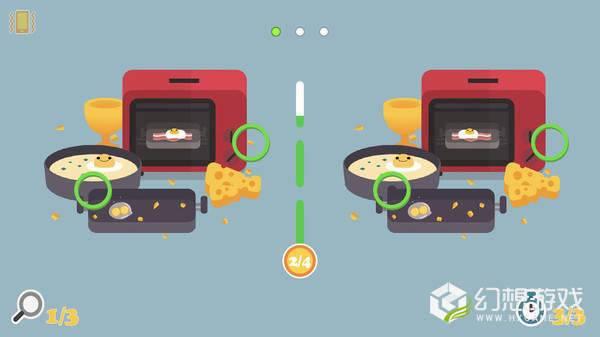 食物找不同图3