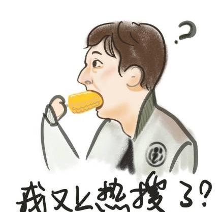王思聪吃玉米头像下载