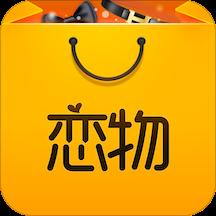 恋物社  v1.0.0