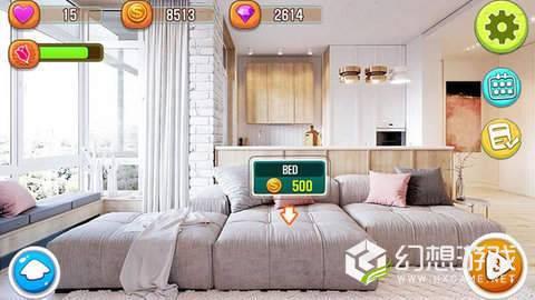 公寓设计师图1