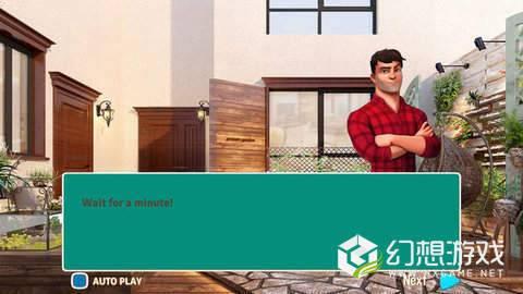 公寓设计师图3