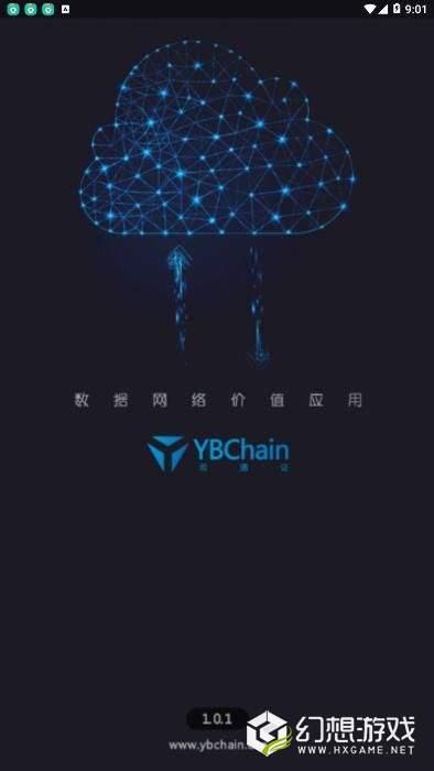 YBC云通证图4