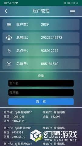 尚诚云图2
