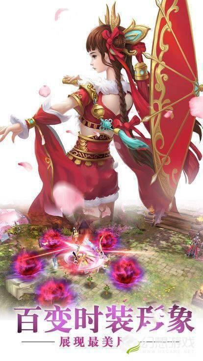 神魔剑道图4