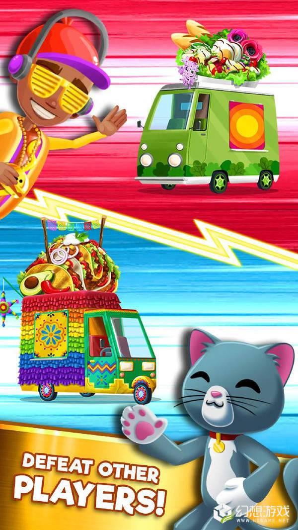 疯狂食物卡车图1